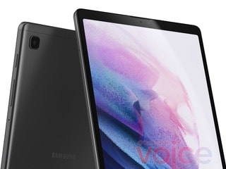 Samsung Galaxy Tab A7 Lite Support Pages Go Live; Design and Specifications Tipped