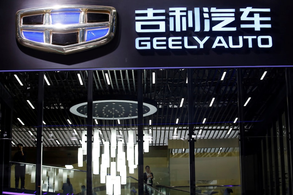 Foxconn, Geely Form Partnership to Build Cars for Other Automakers