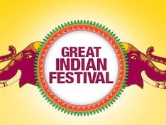Amazon Great Indian Sale के लिए फिर हो जाइए तैयार!