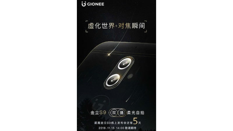 Gionee S9 and S9T With Dual Rear Cameras Likely to Be Unveiled on November 15