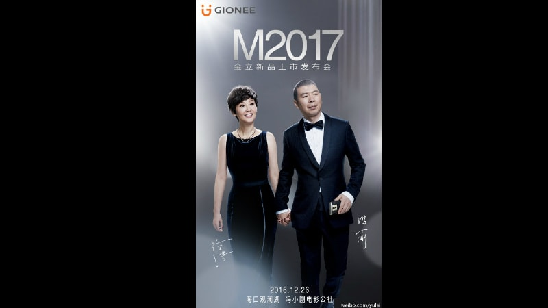 Gionee M2017 With 7000mAh Battery to Launch on December 26