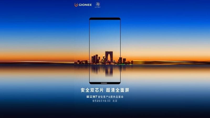 Gionee M7 स्मार्टफोन 25 सितंबर को होगा लॉन्च, तस्वीरें हुईं लीक