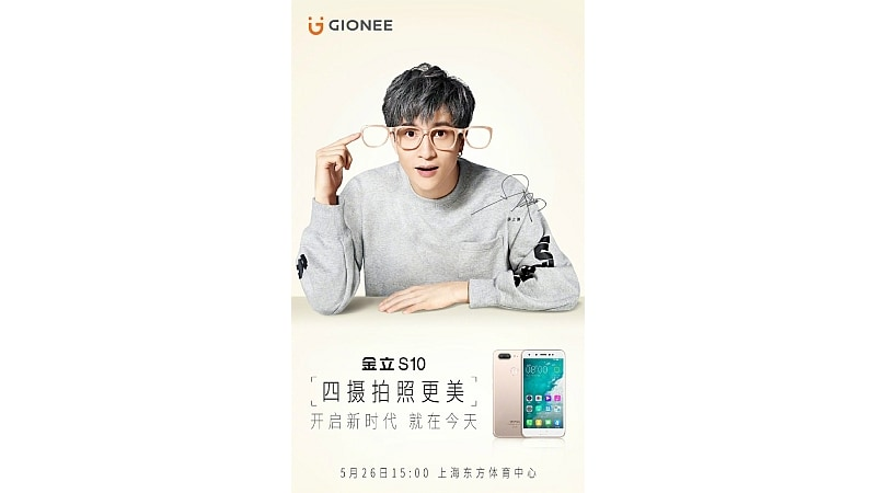 Gionee Announces The S10 Flagship, S10B Mid-Ranger & S10C