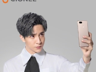 Gionee S10 With Four Cameras Launched: Price, Release Date, Specifications, and More