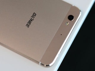 Gionee F6, F205 Bezel-Less Smartphones Teased Ahead of November 26 Launch