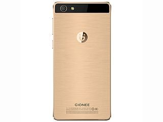 Gionee Steel 2 Launched in China: Price, Release Date, Specifications, and More