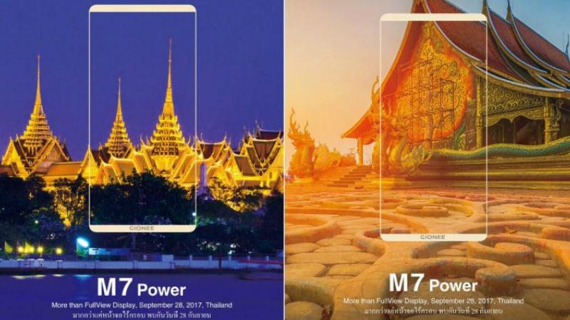 Gionee M7 Power 28 सितंबर को होगा लॉन्च, इसमें हो सकती है बड़ी बैटरी