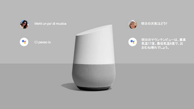 Google's AI smart speakers can now understand TWO languages at once