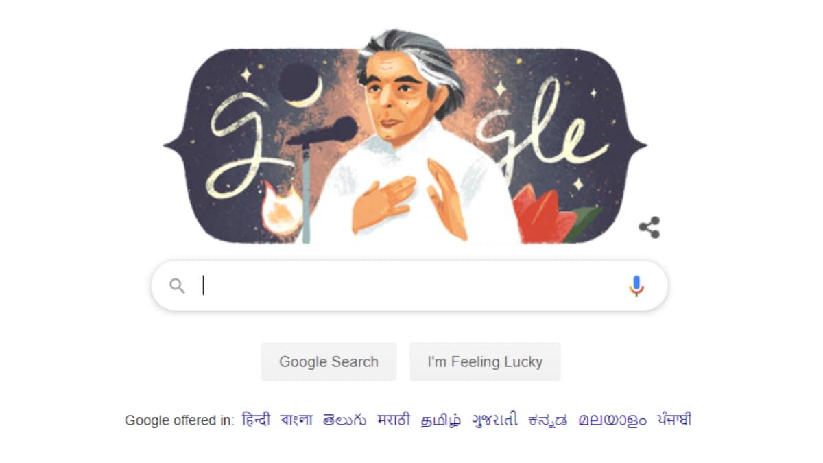 Google Doodle Today Commemorates Kaifi Azmi's 101st Birthday
