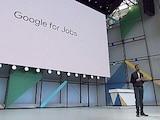 'गूगल फॉर जॉब्स' अब नौकरी ढूंढने में करेगा आपकी मदद