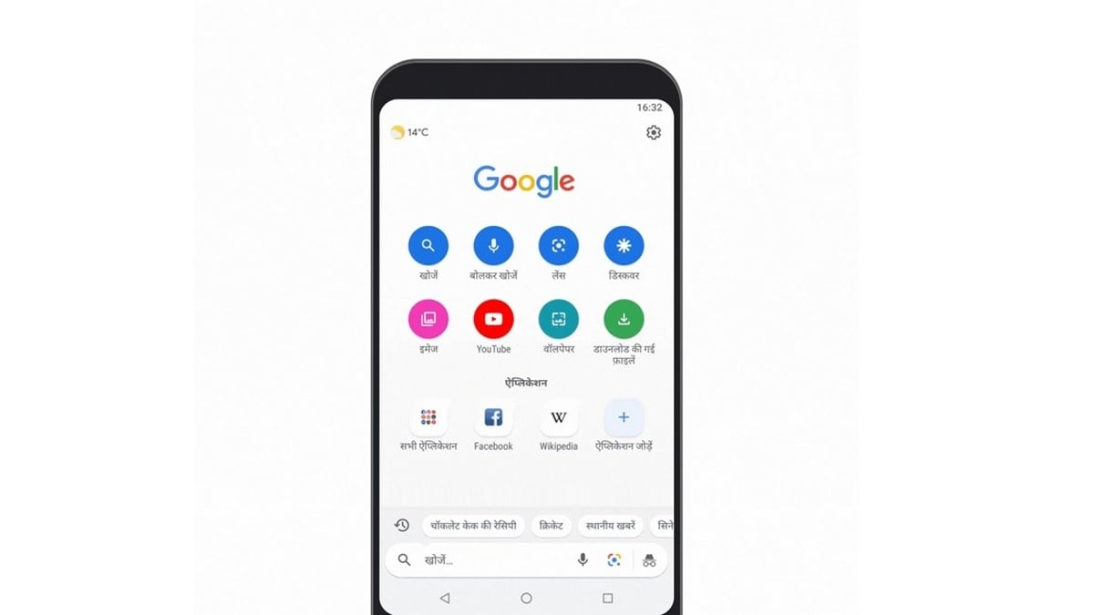 Image result for Google Go Incognito Mode Starts Rolling Out in Over a Dozen Languages in India