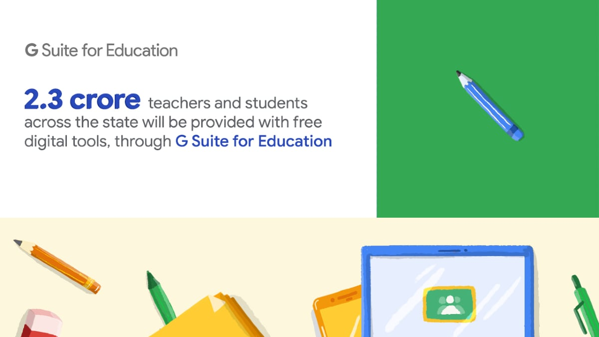 For education g-suite
