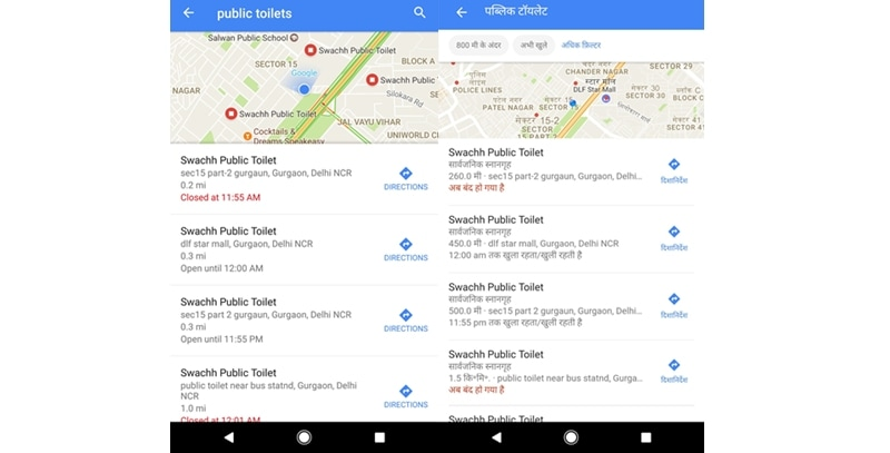 Google Maps Now Helps Find Public Toilets in Delhi-NCR, Madhya ...