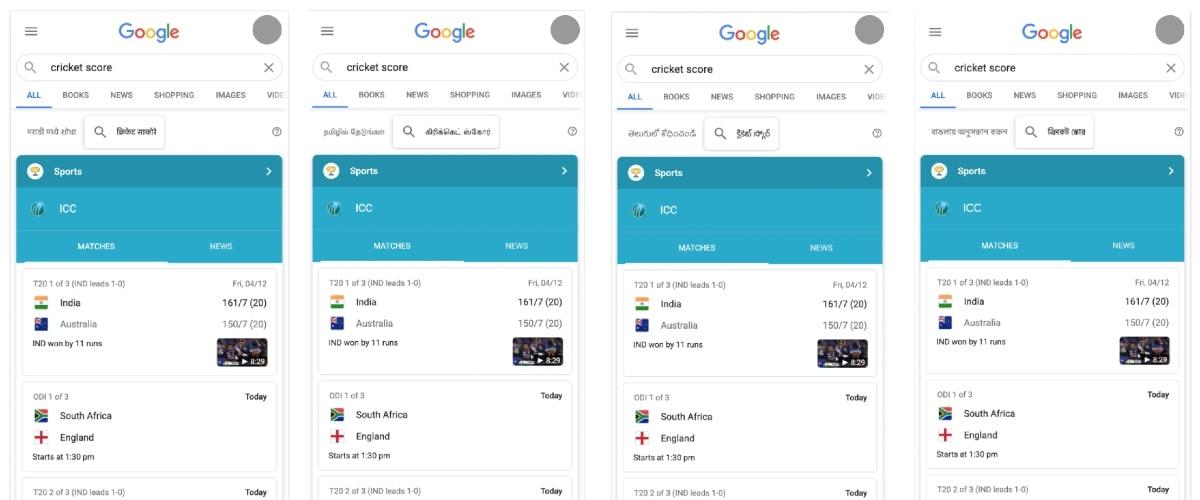 google search indian language chips screenshots Google Search