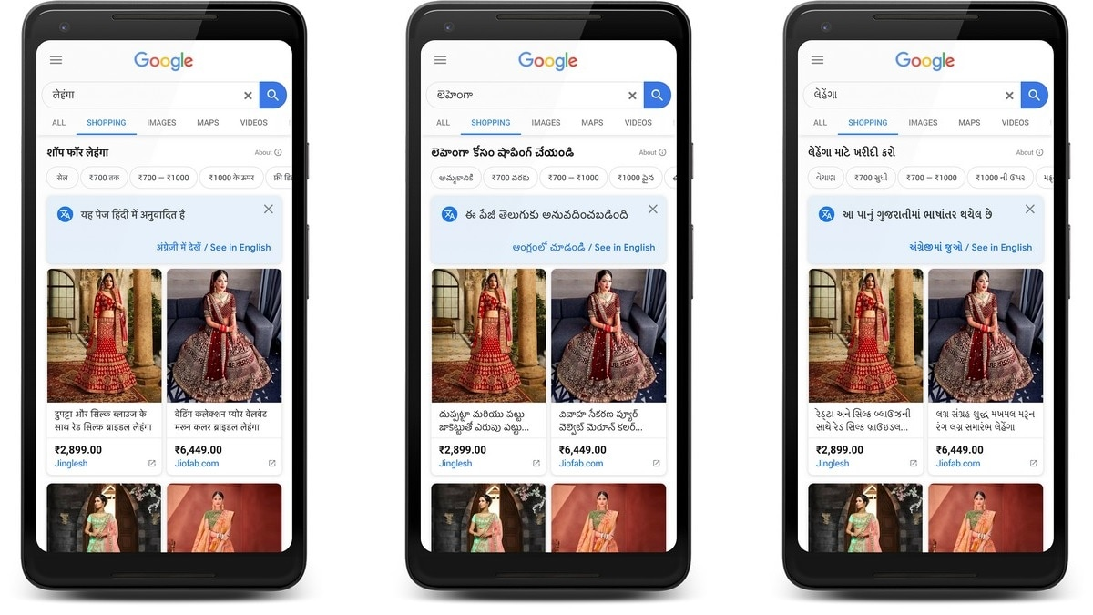 Google Shopping Adds New Features to Connect Users, Retailers in India