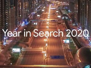 Google 'Year in Search 2020': आईपीएल, कोरोना वायरस और अमेरिकी चुनावी नतीजे रहे टॉप ट्रेंड का हिस्सा