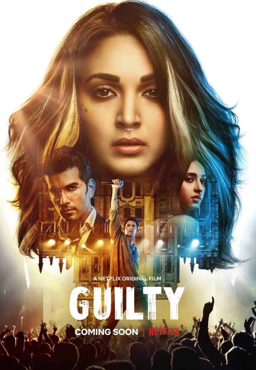 guilty netflix poster