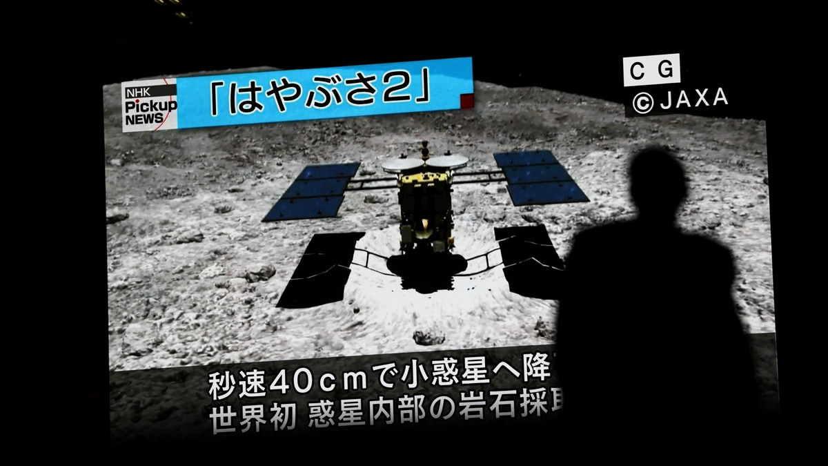 Japan's Hayabusa2 Probe Makes Second Touchdown on Asteroid