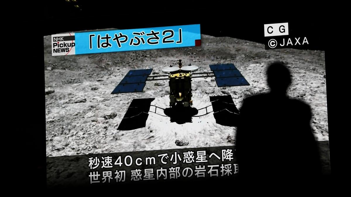 Japan's Hayabusa2 Probe Makes Second Touchdown on Asteroid