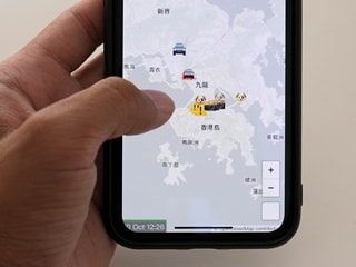 Apple Removes App Used by Protestors to Track Hong Kong Police, Cook Defends Move