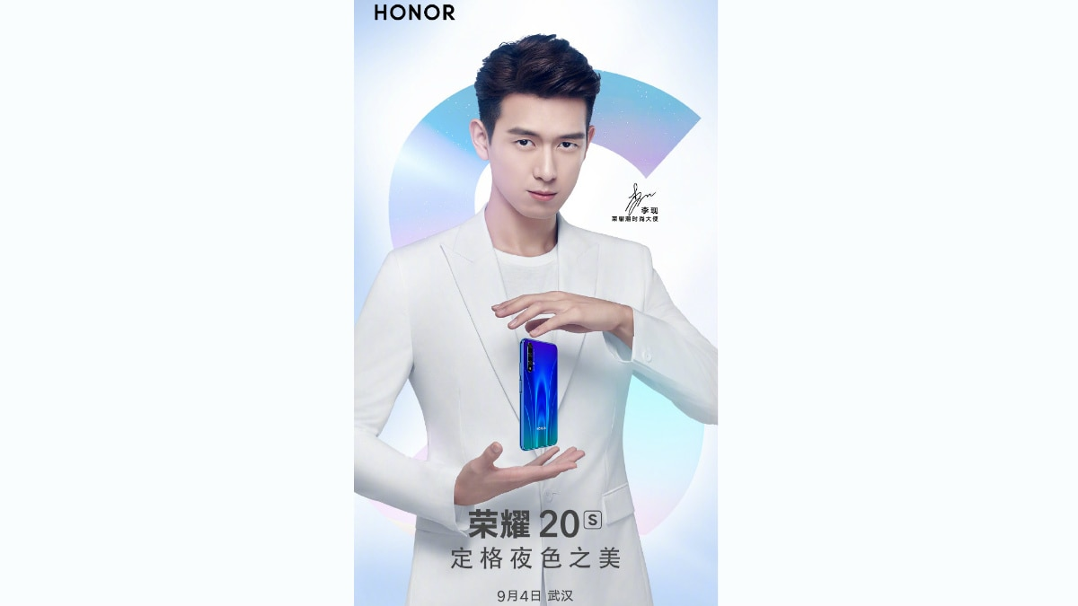 Honor 20S Launch Set for September 4, Teaser Poster Reveals Triple Rear Cameras, Gradient Panel Design
