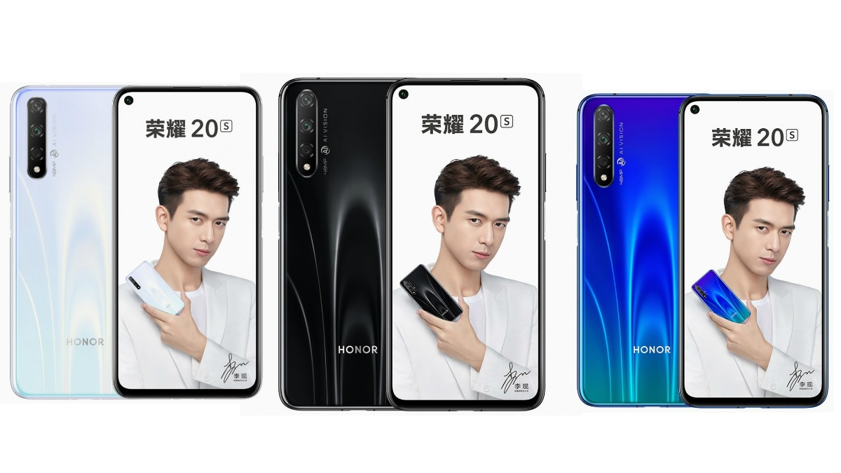 Honor 20S Specifications, Renders Listed by Online Retailer Ahead of Launch