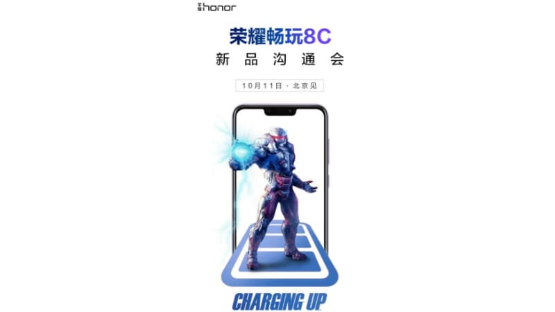 Honor 8C With Display Notch Launch Set for October 11, TENAA Listing Reveals Specifications