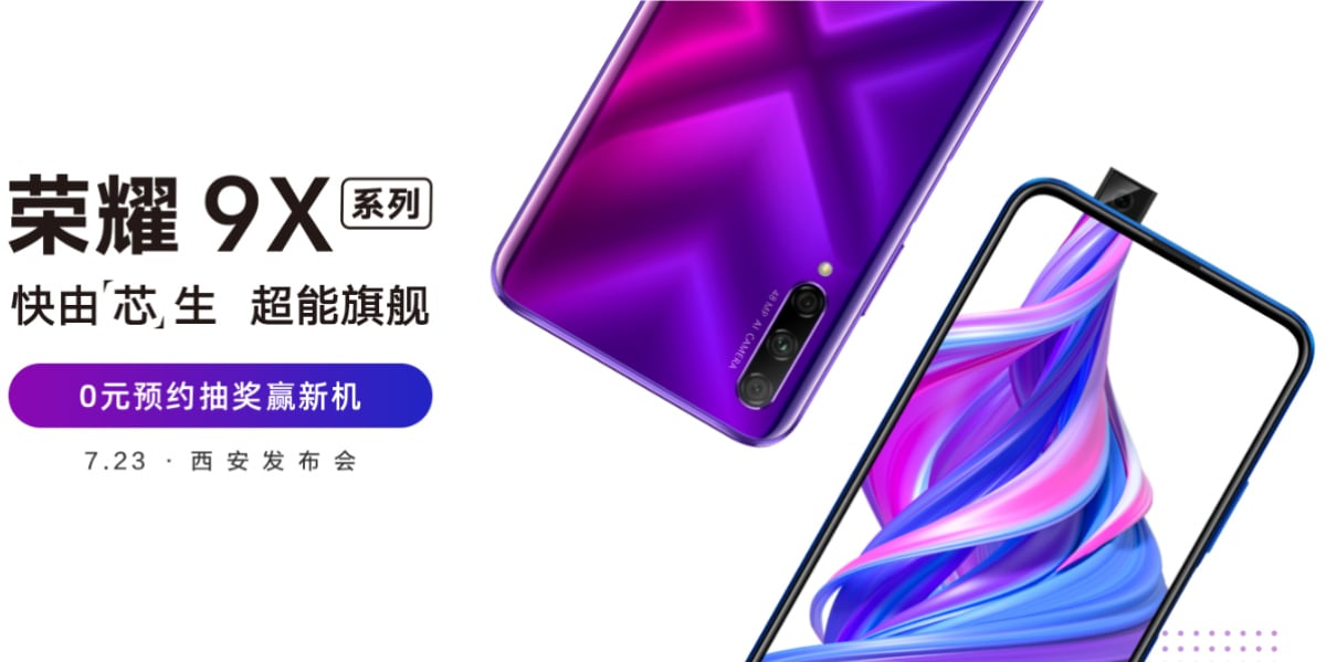 Honor 9X Pro Shows up on Vmall, Kirin 810 SoC Confirmed