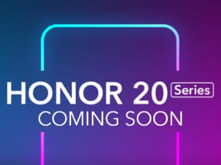 আজ Honor 20 সিরিজ লঞ্চ লাইভ দেখুন এখানে