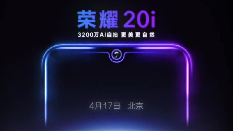Honor 20i, MagicBook 2019 Set to Launch on April 17; Honor 20 Lite Specifications, Renders Leak