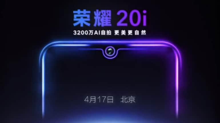 Honor 20i होगा 17 अप्रैल को लॉन्च, Honor 20 Lite के स्पेसिफिकेशन व फोटो लीक