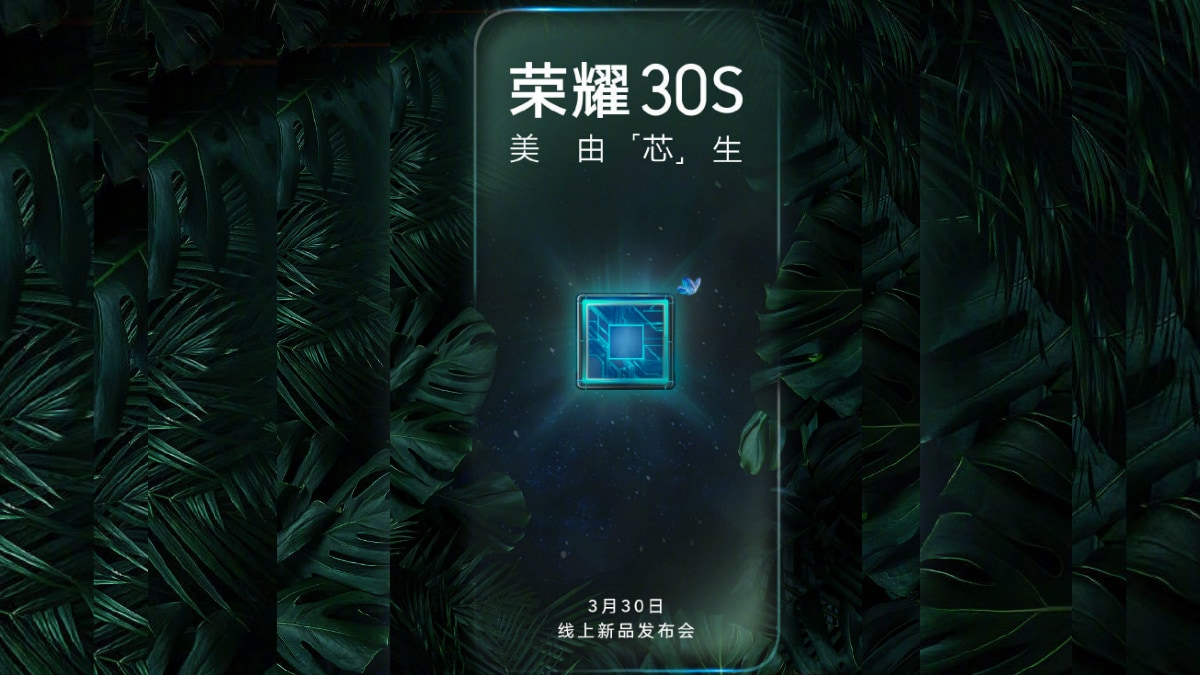 Honor 30S Set to Launch on March 30, Company Confirms