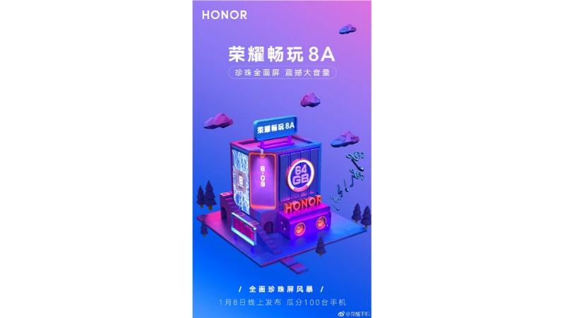 честь 8а тизер weibo Honor 8A
