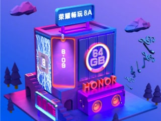 Honor 8A Launch Set for January 8, Specifications Teased