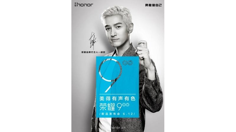 हॉनर 9 हैंडसेट 12 जून को होगा लॉन्च, आधिकारिक पोस्टर से मिली जानकारी