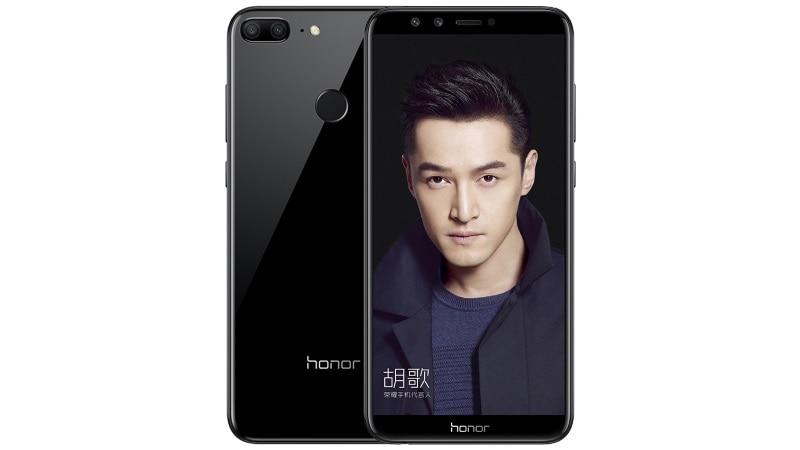 Honor 9 Lite लॉन्च, इसमें हैं चार कैमरे और पतले किनारे वाला डिस्प्ले
