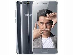 Honor 9 स्मार्टफोन लॉन्च, इसमें है 6 जीबी रैम और 128 जीबी स्टोरेज