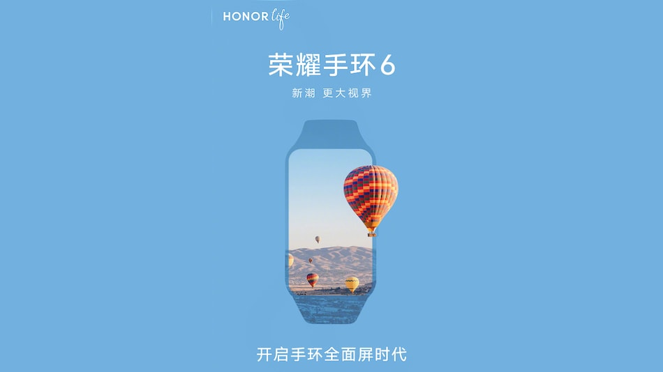 Honor Band 6 to Launch on November 3, Likely With a Bigger Screen