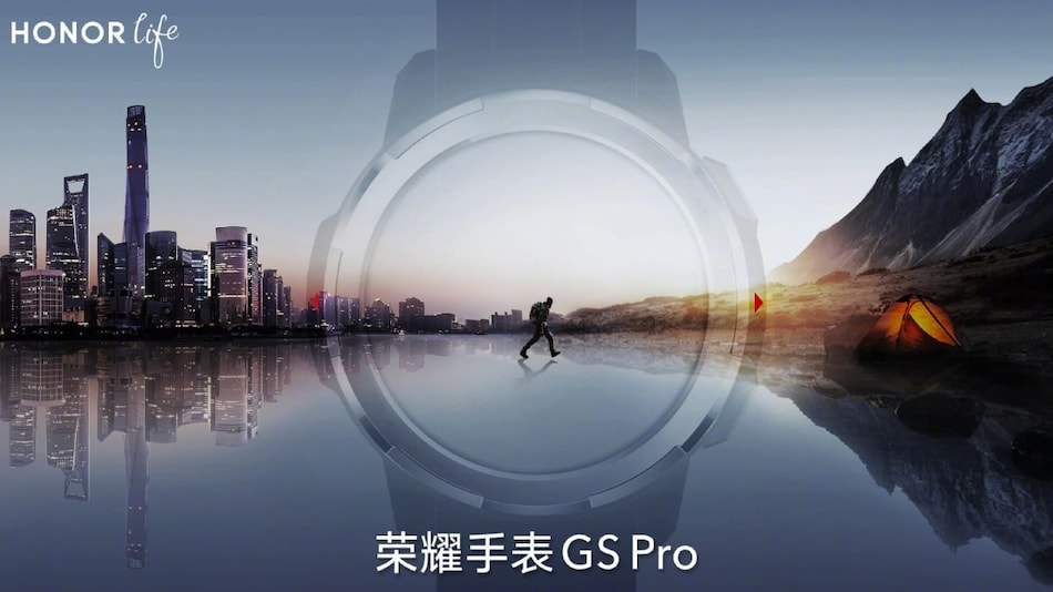 Honor Watch GS Pro, Honor ViewPad 6, Honor ViewPad X6 to Launch on September 4: Report