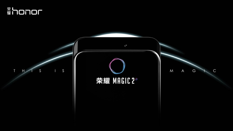 Honor Magic 2 Launch Set for October 31, Will Sport Kirin 980 SoC and Camera Slider