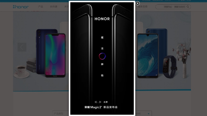 honor magic 2 teaser inline Honor Magic 2
