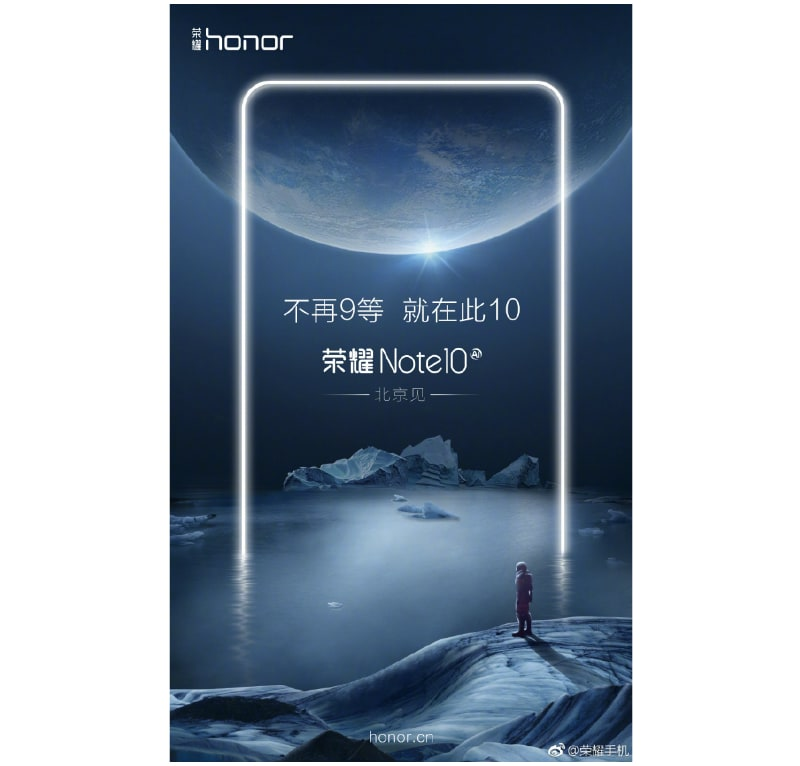 honor note 10 weibo inline Honor Note 10