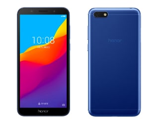 Honor Play 7 With 18:9 Display, 24-Megapixel Selfie Camera Launched: Price, Specifications, Features