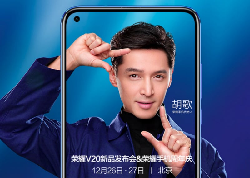 Honor V20 aka Honor View 20 Reportedly Spotted on AnTuTu, Listed on JD.com, Camera Samples Leaked