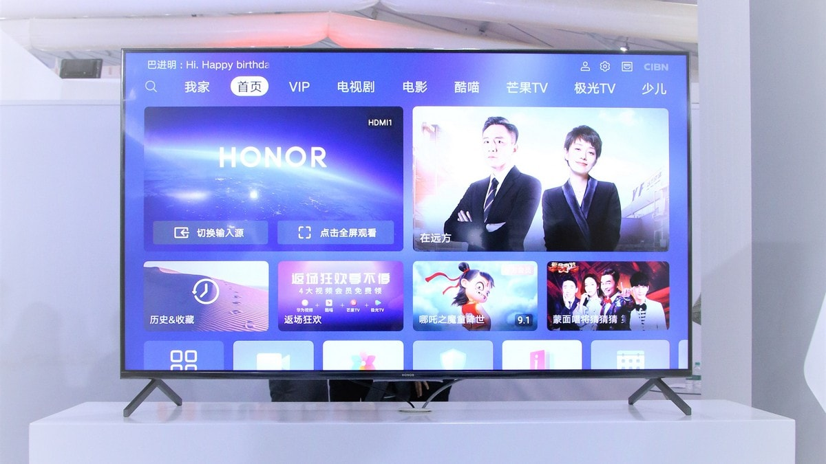 Honor Vision Smart TV Unveiled at IMC, Will Release in India in Q1 2020