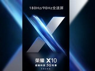 Honor X10 5G की कीमत हुई लीक, 90Hz डिस्प्ले से होगा लैस