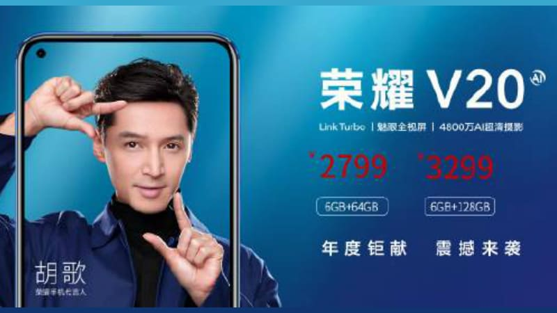 Honor View 20 aka V20 Price Leaked, Maserati Edition Spotted Ahead of Launch