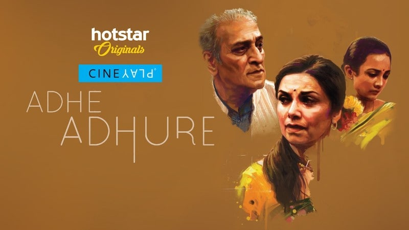 Hotstar Brings New Storytelling Format With CinePlay, Blending Theatre and Cinema