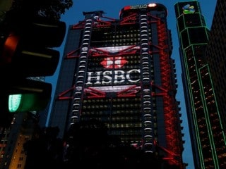 Bitcoin Not for Us, No Plans to Launch Cryptocurrency Trading Desk: HSBC CEO Noel Quinn