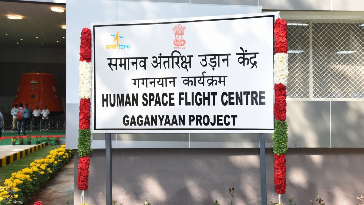 Gaganyaan Astronauts' Training and Chandrayaan 3 Dominate ISRO's 2020 Plans